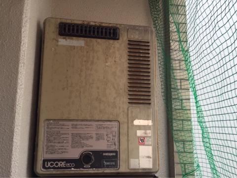 GQ-1600WS