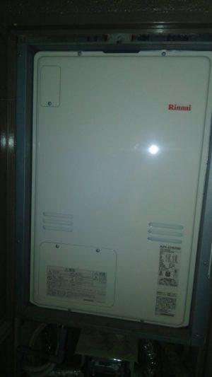 リンナイ RUFH-2400SAB