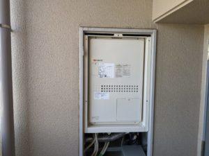 ノーリツ GTH-2444SAWX3H-TB-1
