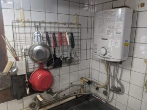 先止め式ガス瞬間湯沸かし器